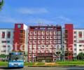Đại học Quốc tế Đại học Quốc gia thành phố Hồ Chí Minh