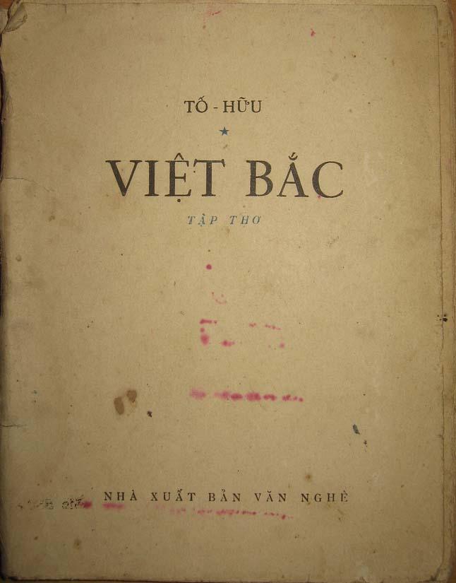 Tập thơ Việt Bắc